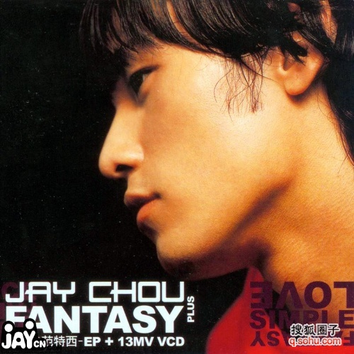 ALL About Jay Chou