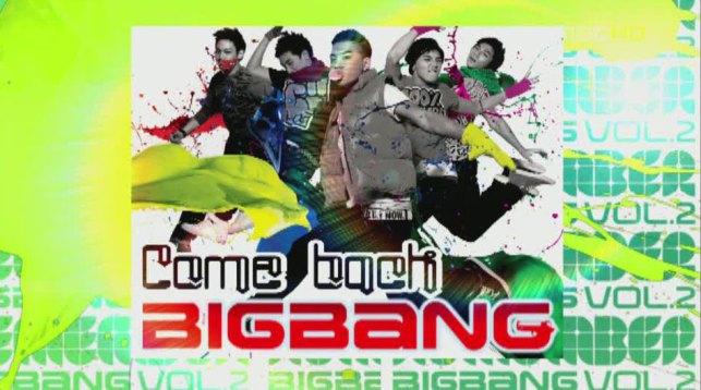 081108-music-core-comeback-big-bang-asian-world-00-00-10477