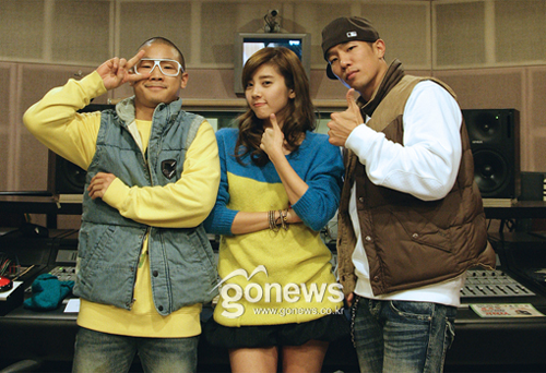 Mighty Mouth   Family (Feat  Son DamBi)
